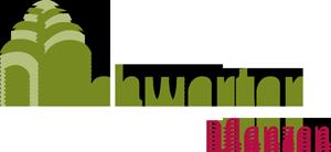 Schwerter Pflanzen GmbH Logo