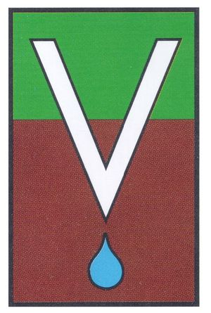 P.C. van der Linden Logo